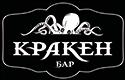 Кракен бар